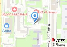 Компания «Сигнало4ка» на карте