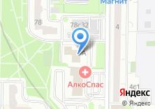 Компания «Формидабль» на карте