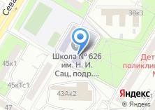 Компания «Ржевское Подворье, Кудашка» на карте