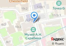 Компания «РСТ» на карте