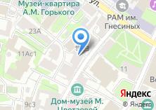 Компания «ДЕЗ района Арбат» на карте