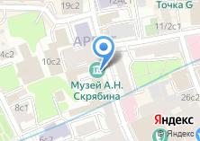 Компания «Московский мемориальный музей им. А.Н. Скрябина» на карте