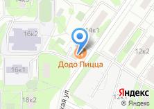 Компания «Магазин бытовой химии на Одесской» на карте