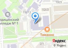 Компания «М-Стиль АБС» на карте
