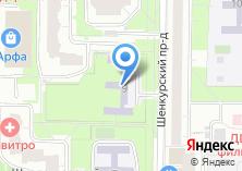 Компания «Средняя общеобразовательная школа №388» на карте
