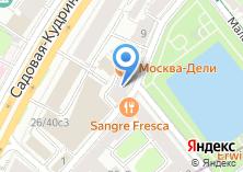 Компания «Галерея Наталии Григорьевой» на карте
