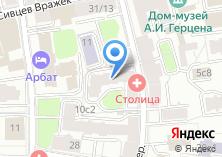 Компания «A1 Agency» на карте