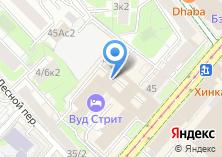 Компания «ИНРУТЕХ» на карте