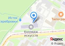 Компания «Тульский колледж искусств им. А.С. Даргомыжского» на карте