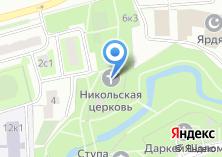 Компания «Храм Святителя Николая в Отрадном» на карте