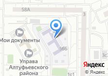 Компания «Детский сад №1445» на карте