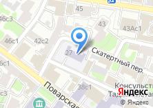 Компания «Детский сад №1003» на карте