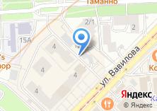 Компания «Автомойка на ул. Вавилова» на карте