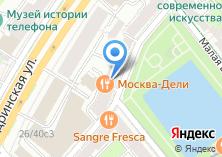 Компания «Москва-Дели» на карте