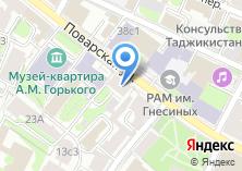 Компания «Русская Ювелирная Мастерская  - Изготовление и ремонт при Вас» на карте