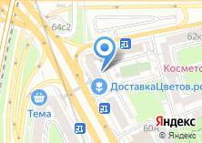 Компания «РезервАвто» на карте