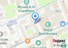 Компания «ОПОП Центрального административного округа район Арбат» на карте