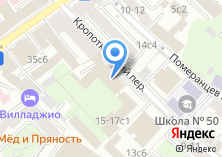 Компания «Посольство Финляндии» на карте