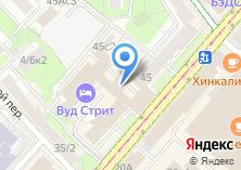Компания «Априори сваха. индивидуальная сваха» на карте