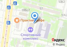 Компания «Спортивная школа олимпийского резерва №42» на карте