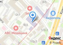 Компания «Средняя общеобразовательная школа №588» на карте