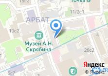 Компания «Дилос-Арбат» на карте