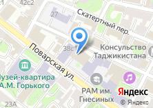 Компания «Гнесинский на Поварской» на карте