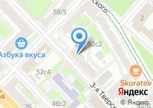 Компания «ЗАГС Тверского района» на карте