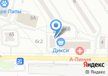Компания «Реаква» на карте
