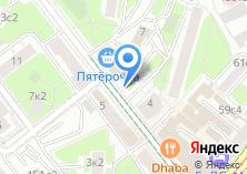 Компания «Дом быта на Новолесной» на карте