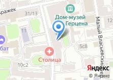 Компания «Отдел по взаимодействию со средствами массовой информации ГУ МВД России по г. Москве» на карте