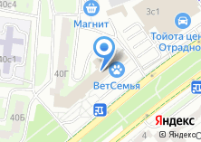 Компания «А5» на карте