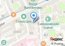 Компания «Ланос принт  - Типография ланос принт» на карте