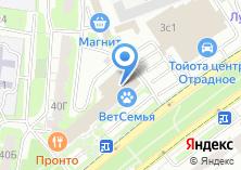 Компания «Магазин цветов на Алтуфьевском шоссе» на карте