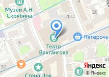 Компания «Государственный Академический Театр им. Е. Вахтангова» на карте