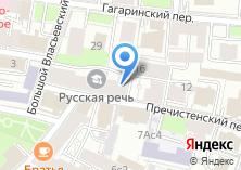 Компания «Организатор 87» на карте