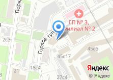 Компания «Гос-заказ44» на карте