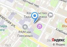 Компания «Российская академия музыки им. Гнесиных» на карте