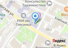 Компания «Мемориальный музей-квартира Е.Ф. Гнесиной» на карте