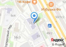 Компания «Гимназия №1540» на карте