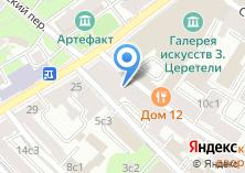 Компания «Villa Turgenev» на карте