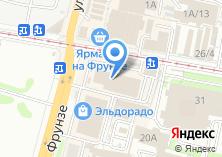 Компания «Ростов обувь» на карте