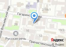Компания «НОВАЭМ» на карте