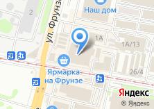 Компания «Твоя пара» на карте