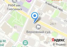 Компания «Верховный суд РФ» на карте