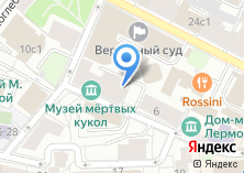 Компания «Адвокатский кабинет Маркарьян Р.В.» на карте