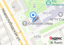 Компания «Храм-часовня Спаса Всемилостливого» на карте