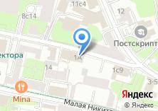 Компания «En+Group» на карте