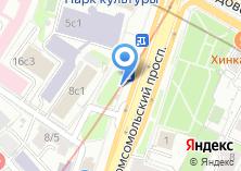 Компания «Цветочный магазин на Комсомольском проспекте» на карте