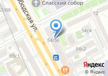 Компания «Врачебно-физкультурный диспансер №11» на карте